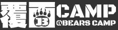 【新品、本物、当店在庫だから安心】 YOSHIMURA C125(18) ヨシムラ Super Cub C125(18) 機械曲 Super GP-MAGNUMサイクロン 機械曲 EXPORT SPEC 政府認証 サテンフィニッシュカバー, アダチカメラ 家電PC専門店:8b4003b4 --- gr-electronic.cz